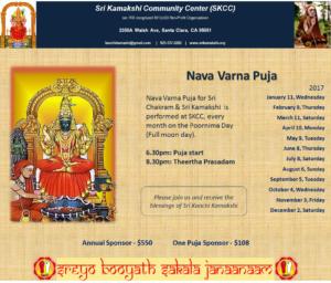Pournami Navaavarana Puja @ SKCC