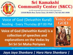 Every Thursday @7PM: Reading of Voice of God (Deivathin Kural) @ SKCC