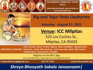 Rig and Yajur Veda Upakarma @ ICC Milpitas